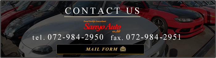 top_contact_banner